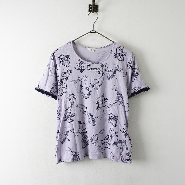 INGEBORG インゲボルグ ロゴ刺繍 袖ピコフリル カットソー 11/ラベンダー Tシャツ【2400012391543】