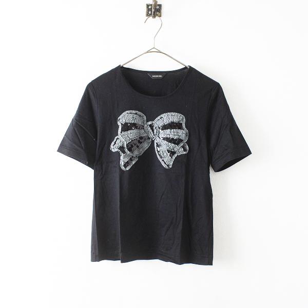 INGEBORG インゲボルグ スパンコール装飾リボン カットソー 3(9号)/ブラック Tシャツ【2400012391628】
