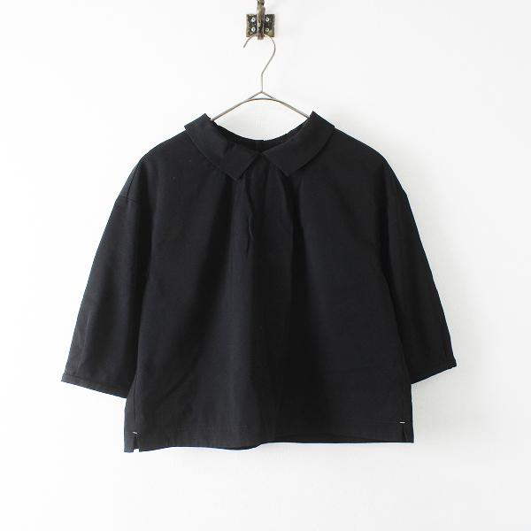 honore オノレ ポリエステルロールカラープルオーバーブラウス/ブラック黒 トップス カットソー シャツ【2400012392236】