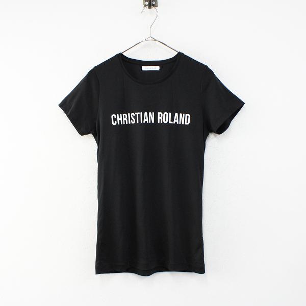 美品 CHRISTIAN ROLAND クリスチャンローランド CRT001 ロゴ Tシャツ S/ブラック コットン スリム メンズ ローランド【2400012392786】