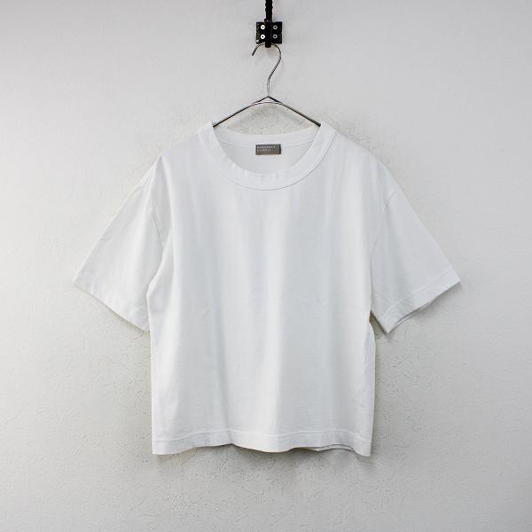 2018SS MARGARET HOWELL マーガレットハウエル OVERSIZED T オーバーサイズTシャツ 2/ホワイト カットソー【2400012393226】
