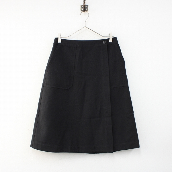 MHL. MARGARET HOWELL マーガレットハウエル ウールラップスカート 3/ブラック【2400012393240】