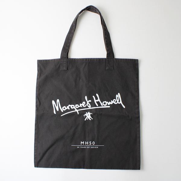 2021 MARGARET HOWELL マーガレットハウエル MH50 SHOPPER 50周年記念 トートバッグ/チャコールグレー ロゴ【2400012393639】