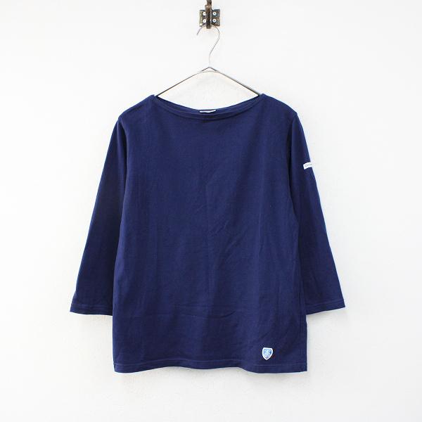 2019SS ORCIVAL オーシバル コットン ボートネック 七分袖Tシャツ 2/ネイビー オーチバル【2400012394216】