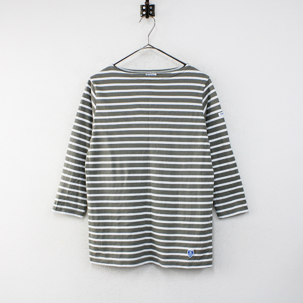 2020SS ORCIVAL オーシバル コットン ボーダー ボートネック 七分袖Tシャツ 2/グレー オーチバル【2400012394223】