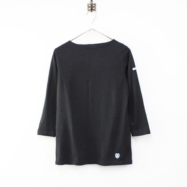 2020SS ORCIVAL オーシバル コットン ボートネック 七分袖Tシャツ 2/ブラック オーチバル【2400012394230】