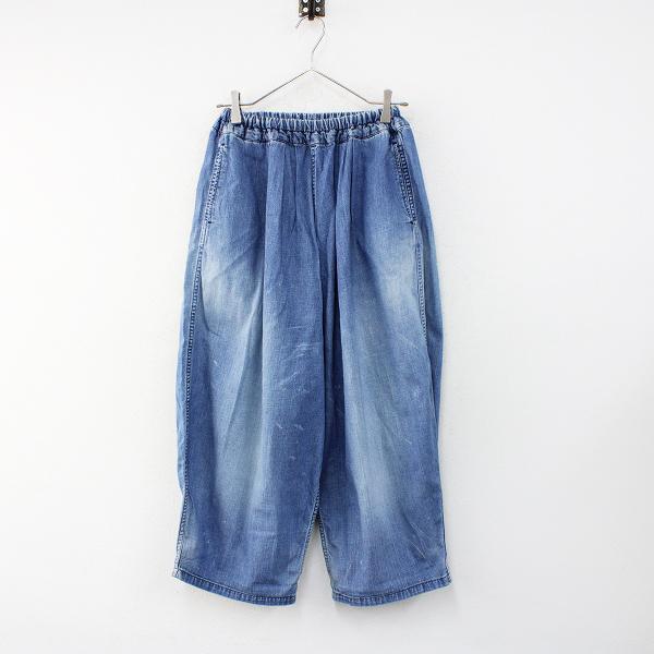 美品 2021SS ORDINARY FITS オーディナリーフィッツ tt-p001i aranciato別注 ワイドデニムパンツ ball pants F【2400012394292】
