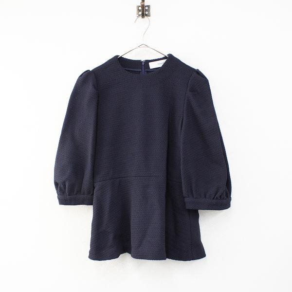 未使用 定価4.2万 2021SS saqui サキ 21SS05 puff sleeve knitted blouse パフスリーブ ニットブラウス 42/ネイビー【2400012394575】-.