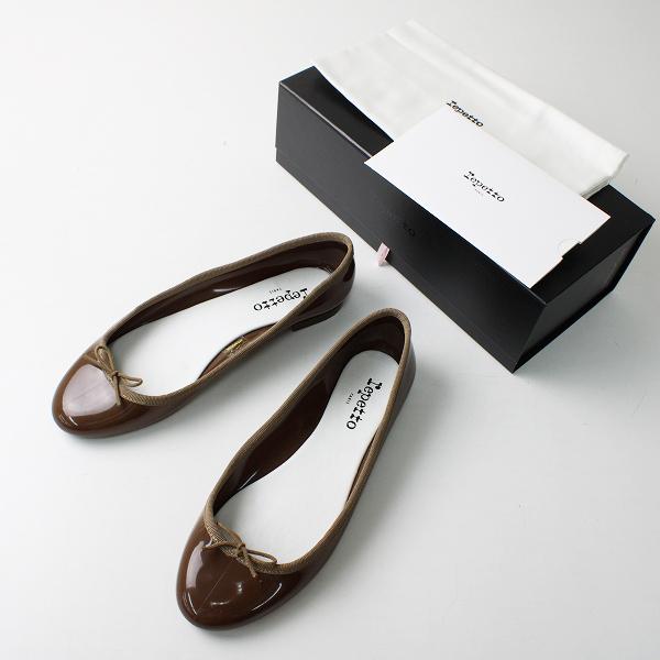美品 repetto レペット Cendrillon Baby サンドリオン ベイビー ラバー バレエシューズ 39/ブラウン 24.7cm 靴【2400012395954】