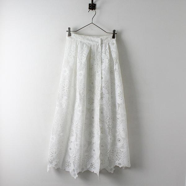 未使用品 2018SS IENA イエナ LUANA レース巻きスカート F/ホワイト ボトムス【2400012396180】