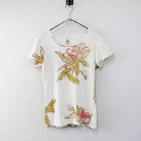 Pal'las Palace パラスパレス 手描きフラワープリントコットン半袖Tシャツ2/アイボリー 大花柄 トップス【2400012396746】