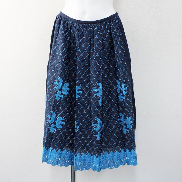 haupia ハウピア コットン カットワーク刺繍 森へ スカート 38/ネイビー ボトムス【2400012396852】