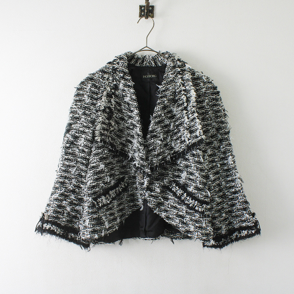 INGEBORG インゲボルグ フリンジツイード ウールジャケット 11/ブラック ホワイト メルローズ【2400012397019】