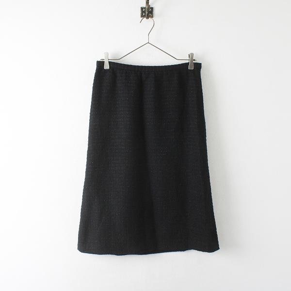 INGEBORG インゲボルグ ラメコットンリネンスカート 11/ブラック【2400012397187】