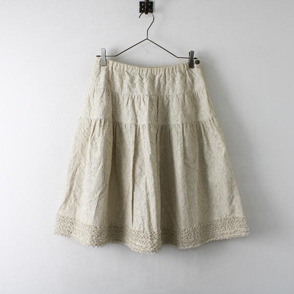 INGEBORG インゲボルグ 裾ピコフリル レースティアードスカート 11/ベージュ ゴム メルローズ【2400012397279】