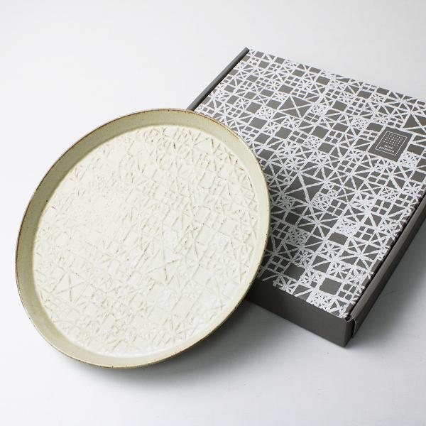 新品 未使用品 mina perhonen ミナペルホネン moon -meri- プレート/ホワイト お皿 食器 うつわ【2400012399082】