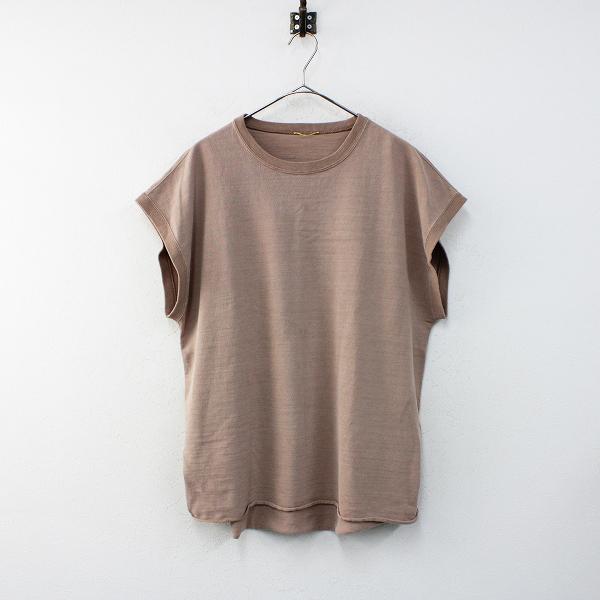 美品 2020SS Deuxieme Classe ドゥーズィエムクラス Fine Tシャツ F/ベージュ ファイン フレンチスリーブ カットソー【2400012400955】