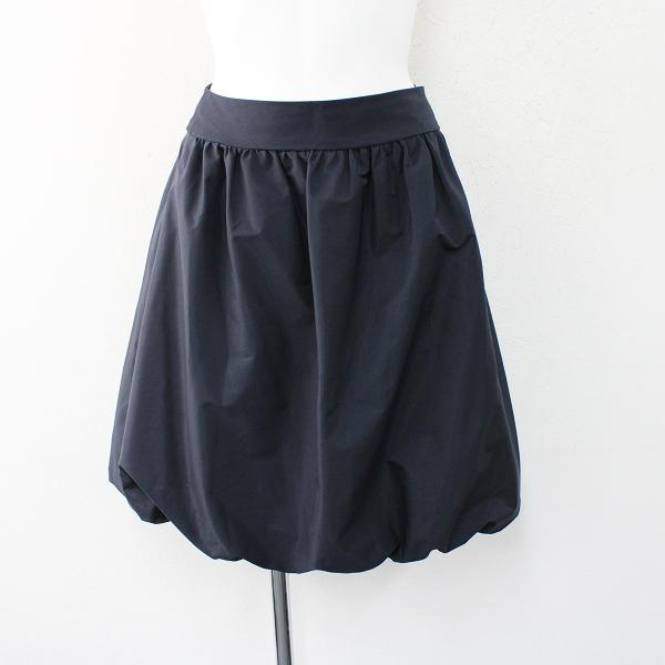 M'S GRACY エムズグレイシー ナイロンバルーンスカート 36/ブラック黒 ボトムス ふんわりシルエット【2400012401976】