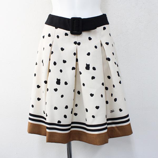 美品 M'S GRACY エムズグレイシー ネコ柄 ベルトデザイン スカート 38/ベージュ ドット フレア 裾広【2400012402027】