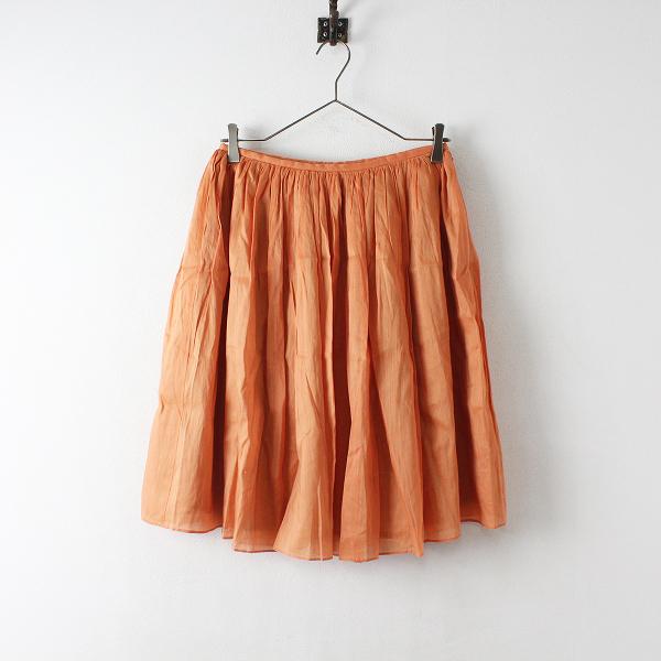 未使用品 HELIOPOLE エリオポール リネン コットン ギャザースカート 36/オレンジ ボトムス【2400012403048】