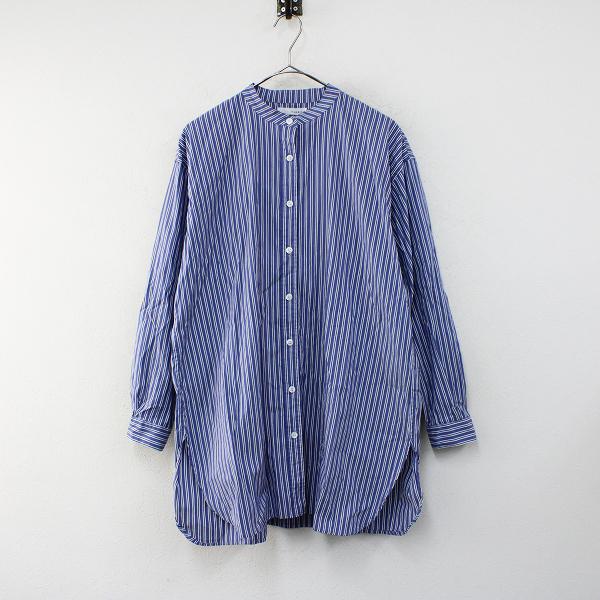 FABRIC'S ファブリックス ストライプ バンドカラーシャツ チュニック F/ブルー ストレッチ【2400012403178】