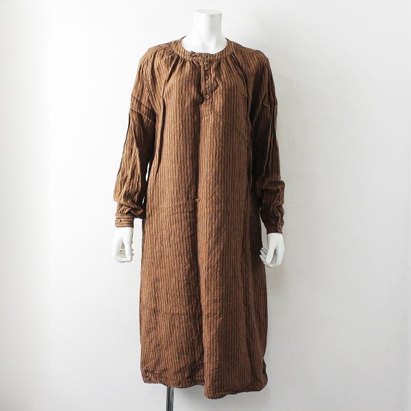 ICHI Antiquite's イチ アンティークス リネン ストライプ シャツワンピース/ブラウン【2400012403871】