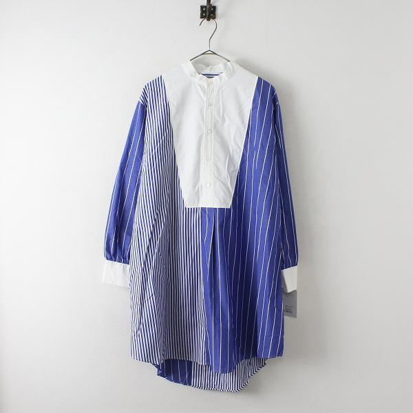 未使用品 nesessaire ネセセア コットン ストライプ ロングシャツ F/ブルー ホワイト トップス【2400012406698】