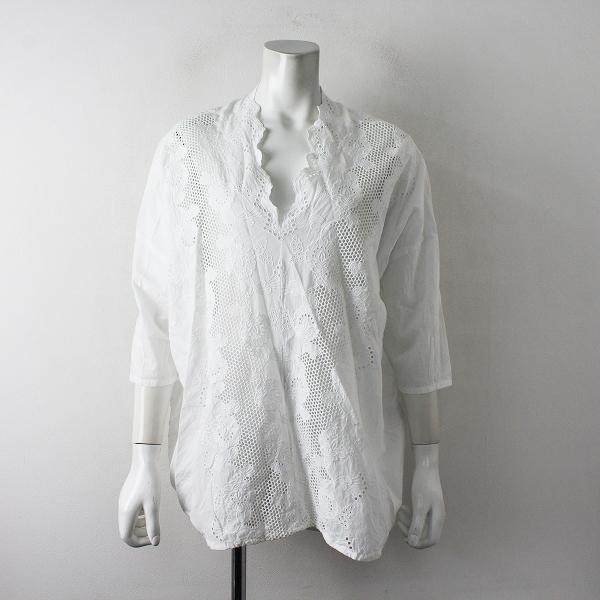 mizuiro ind ミズイロインド フラワーカットワーク刺繍 プルオーバーブラウス/ホワイト白 トップス カットソー【2400012407060】