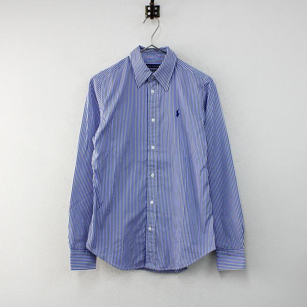美品 RALPH LAUREN ラルフローレン ポニー刺繍 ストライプ コットンシャツ 4/ブルー ホワイト スリムフィット【2400012410411】