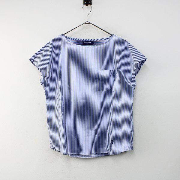 Gymphlex ジムフレックス ボートネック ストライプ コットン プルオーバーシャツ 12/ブルー ホワイト フレンチスリーブ【2400012410428】
