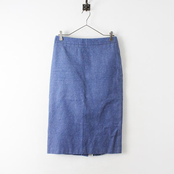 BLAMINK ブラミンク シルクコットン スリット デニムスカート 38/ブルー インディゴ【2400012410749】