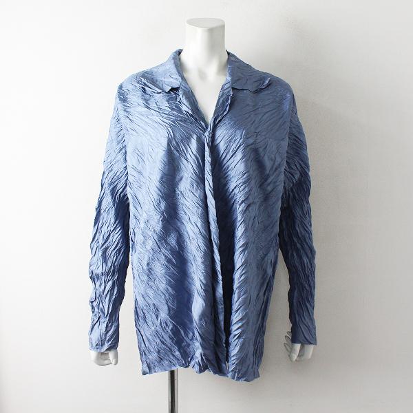 ISSEY MIYAKE イッセイミヤケ ポリエステル シワ加工 オープンカラーシャツ M/ブルー系 ブラウス トップス【2400012411180】