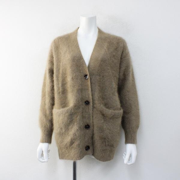 美品 2020AW martinique マルティニーク a0308kcd255 Furry knit cardigan ファーリーカーディガンF/モカ【2400012412668】