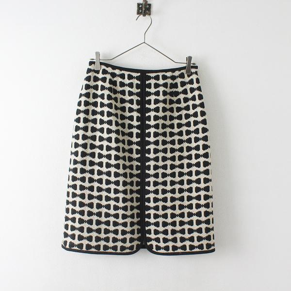 サンプル品 M'S GRACY エムズグレイシー ウールリボンジャガードスカート 38/ベージュ ブラック ボトムス【2400012414129】