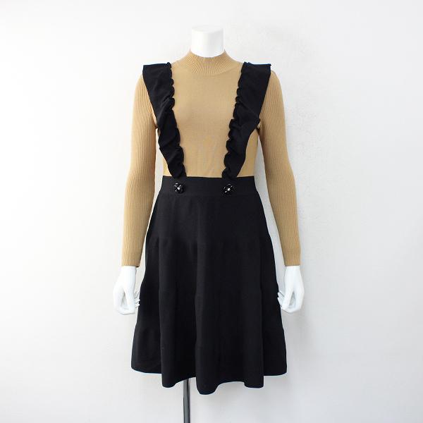 美品 2019AW M'S GRACY エムズグレイシー Frilled Knit One-piece フリルニットワンピース36/ベージュ ブラック【2400012414174】