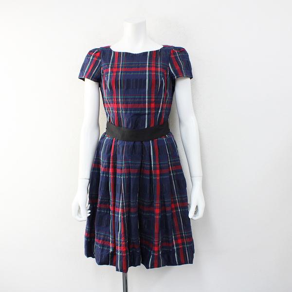 2017年 M'S GRACY エムズグレイシー タータンチェック半袖ワンピース 36/ネイビー ドレス バルーン裾【2400012414204】