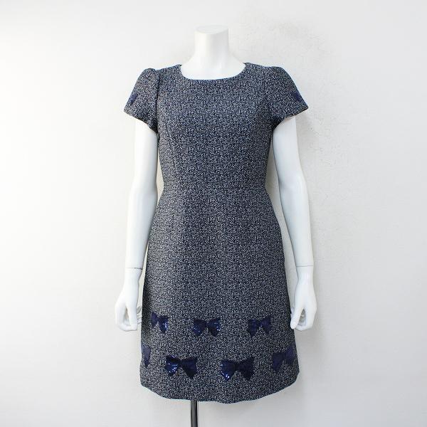美品 M'S GRACY エムズグレイシー スパンコールリボン 半袖ツイードワンピース 36/ネイビー ショートスリーブドレス【2400012414266】