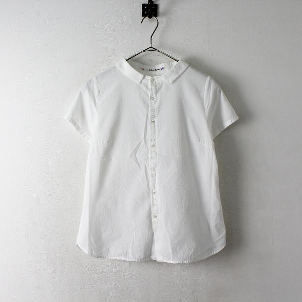 Pal'las Palace パラスパレス コットン スモールカラーシャツ 2/ホワイト トップス【2400012414426】