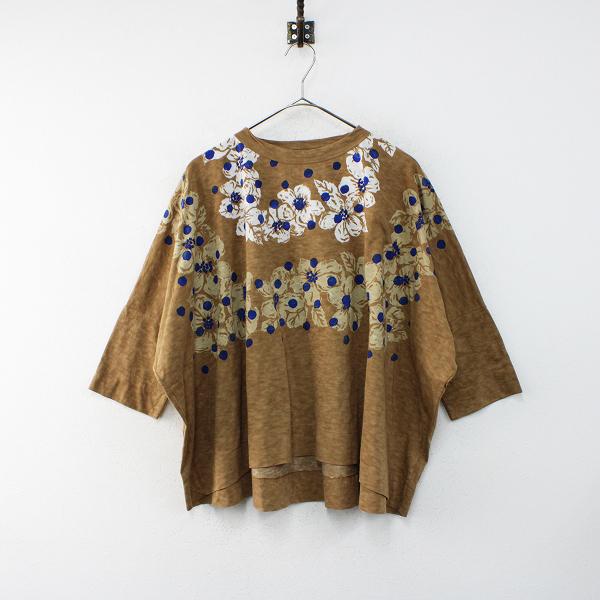 未使用 美品 2021SS春夏 定価3万 45R フォーティーファイブアール ハイビスカスバンダナのビッグTシャツ0/ベージュ45rpm【2400012414877】