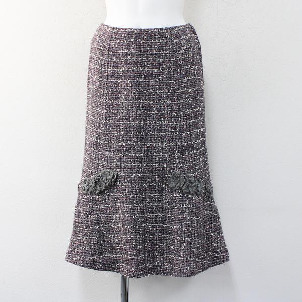 INGEBORG インゲボルグ フラワーモチーフ ウール ラメツイード スカート 9/パープル【2400012416697】