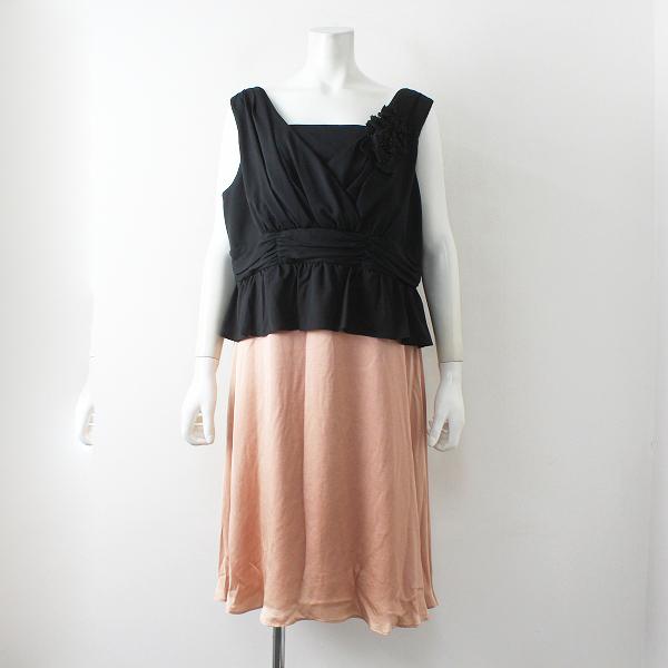 大きいサイズ Rose Tiara ローズティアラ ビーズ装飾 バックレースアップ ドッキングワンピース 46/ブラック【2400012417670】