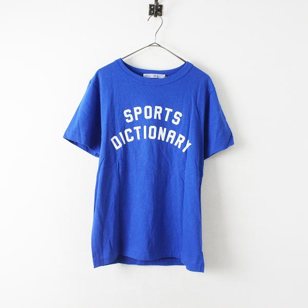 美品 2021SS R&D.M.Co- オールドマンズテーラー SPORTS DICTIONARY Tシャツ XL/ブルー【2400012420670】