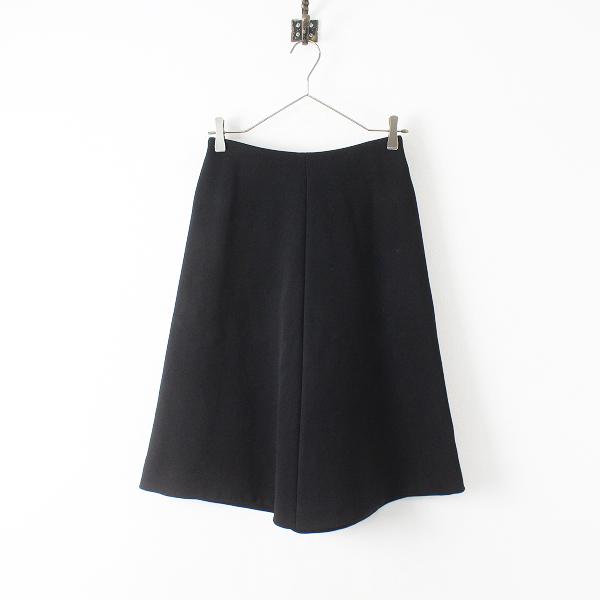 J&M DAVIDSON ジェイアンドエムデヴィッドソン トリアセジョーゼットスカート 6/ブラック Aライン【2400012422766】