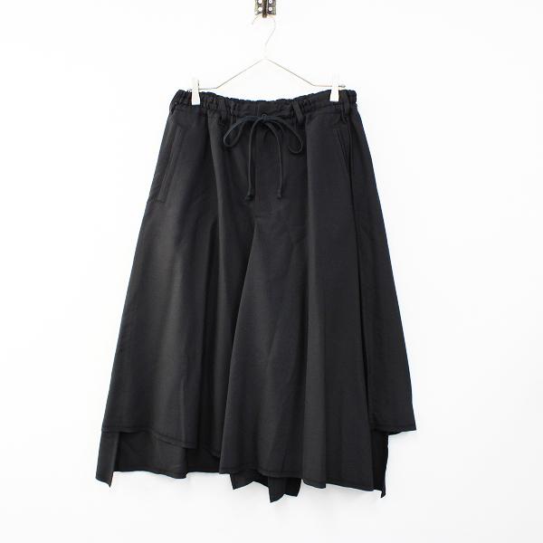 定価3.9万 Yohji Yamamoto Ground Y ヨウジヤマモト グラウンドワイ ウールギャバジン パンツスカート 3/ブラック【2400012424128】
