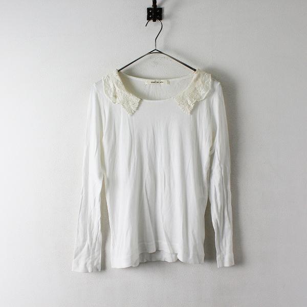 pual ce cin ピュアルセシン レース衿 カットソー/ホワイト 長袖 【2400012433182】