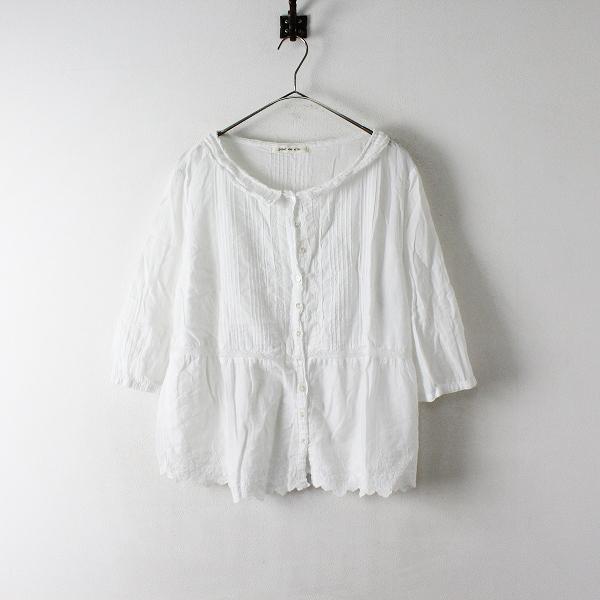 pual ce cin ピュアルセシン コットン 裾刺繍ブラウス/ホワイト【2400012433298】