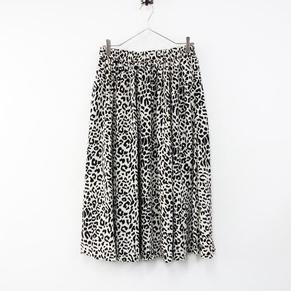 美品 大きいサイズ 2019SS PUNYUS プニュズ レオパードロングスカート 3/ライトベージュ 渡辺直美【2400012437135】