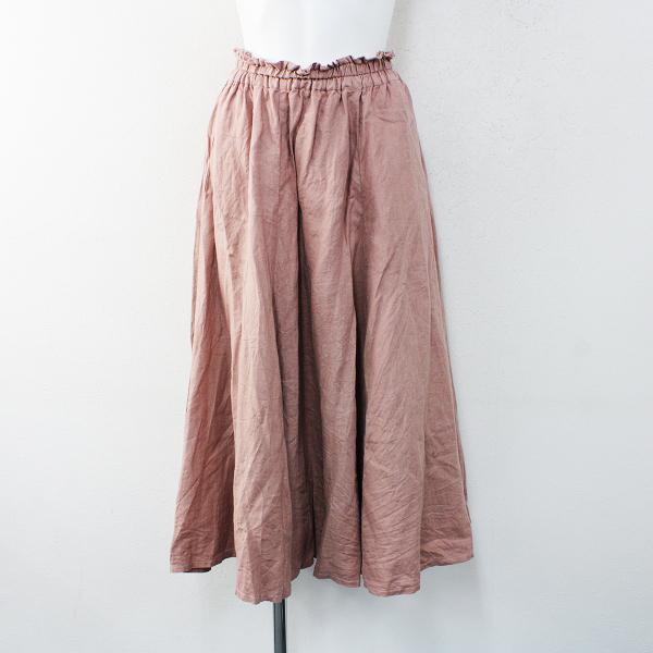 2021SS 春のよそおい掲載 Pal'las Palace パラスパレス 40/リネン製品染めギャザースカート 0/ピンク【2400012440357】