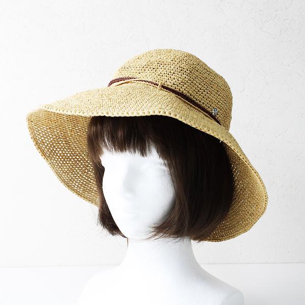 HELEN KAMINSKI ヘレンカミンスキー ラフィア ハット /ナチュラル 小物 帽子【2400012442009】