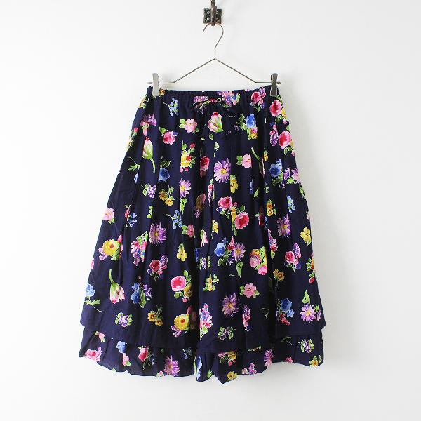 美品 2020SS Jane Marple ジェーンマープル Flower market ダブルスカート M/ネイビー フラワーマーケット【2400012447967】